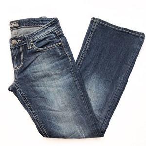 ReRock for Express Boot Cut Dark Wash Jeans